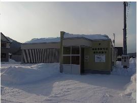 町立歯科診療所