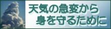 kyuhen_banner